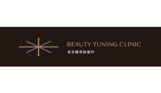 Beauty Tuning Clinic
